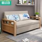 實木沙發床兩用單人雙人可折疊午休床1.5米1.8米小戶型多功能儲物 【現貨快出】YJT