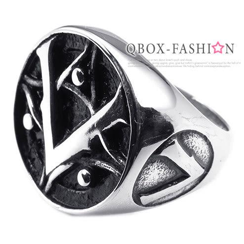《 QBOX 》FASHION 飾品【R10025240】精緻個性光明會共濟會勝利標誌鑄造鈦鋼戒指/戒環