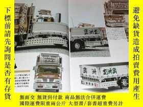 二手書博民逛書店MODEL罕見CARS SCALE TRUCKS : Back to the 80s book plastic m