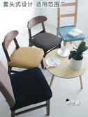 椅套 簡約純色椅子坐面套家用餐椅子彈力椅面套座面椅子套四季通用 快速出貨