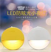小夜燈LED光控插電節能燈床頭燈臥室迷你創意夢幻嬰兒喂奶 雙11搶先夠