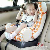 嬰兒安全座椅汽車用可坐躺兒童安全座椅0-4-6歲3C認證可配isofix-享家生活館 IGO