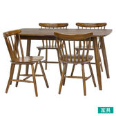 ◎木質餐桌椅組 LONDON 150 MBR NITORI宜得利家居