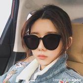 墨鏡女韓版潮gm太陽鏡圓明星網紅同款眼鏡復古街拍偏光鏡  LannaS