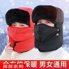 防寒面罩 頭套男冬季保暖防寒裝備女騎行滑雪電瓶摩托車神器帽騎車防風面罩 薇薇
