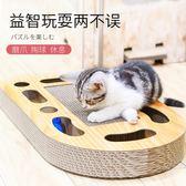 貓玩具磨爪器貓抓板耐磨