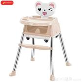 寶寶餐椅嬰兒吃飯椅子便攜式多功能學坐可折疊兒童餐桌椅座椅 俏girl YTL