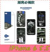 【萌萌噠】iPhone 6 / 6S Plus (5.5吋)  明星同款 男神潮牌 個性迷彩字母保護殼 全包矽膠軟殼 手機殼