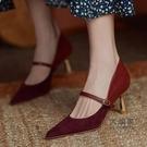 細跟高跟鞋 高跟鞋女2021新款秋時尚拼色絨面氣質OL性感細跟瑪麗珍一字扣單鞋 交換禮物