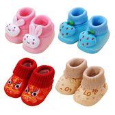0-1歲嬰兒鞋子春秋冬季加厚保暖3-6個月學步鞋軟底棉鞋12男女寶寶 最後一天85折