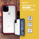 Solide VENUS 保護殼 iPhone11系列 維納斯 手機殼 軍規防撞 背蓋 DIY 輕鬆拆卸 防摔殼 保護殼
