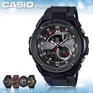 CASIO 卡西歐 手錶專賣店 G-SHOCK GST-210B-1A DR 男錶 防震 防水 LED 世界時間 秒錶 倒數計時器