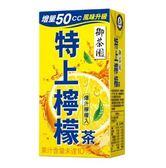 【免運直送】御茶園特上檸檬300ml(48入/2箱)【合迷雅好物超級商城】
