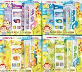 動物禮盒文具組【隨機出貨不挑款】11件禮盒 (購潮8)