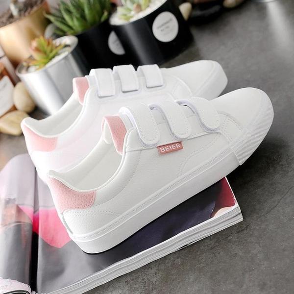 春季新款小白鞋女百搭韓版魔鬼氈板鞋學生女鞋休閒白鞋子