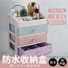 【三層抽屜】化妝品收納 保養品收納 置物架 飾品收納 桌上收納-咖/粉/彩/白【AAA2871】