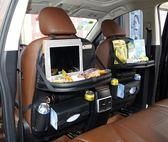 汽車後排座椅背雜物收納掛袋車載折疊餐桌餐盤多功能皮置物儲物箱igo 綠光森林