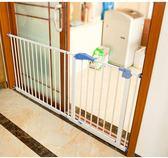 嬰兒童防護欄寶寶樓梯口安全門欄隔離門免打孔   165-174CM寬度