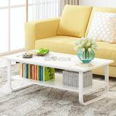 客廳桌子茶幾簡約現代小桌子小戶型客廳簡易鐵藝茶桌家用走心小賣場YYP