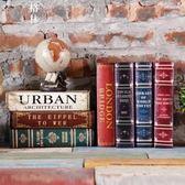 假書辦公室書架裝飾品擺件拍攝道具仿真書盒家居擺設 【格林世家】
