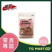 藤澤(藤沢) 貓咪撒片 90g / 買一送一 / 期效:2021/5/7 / 即期良品【TQ MART】