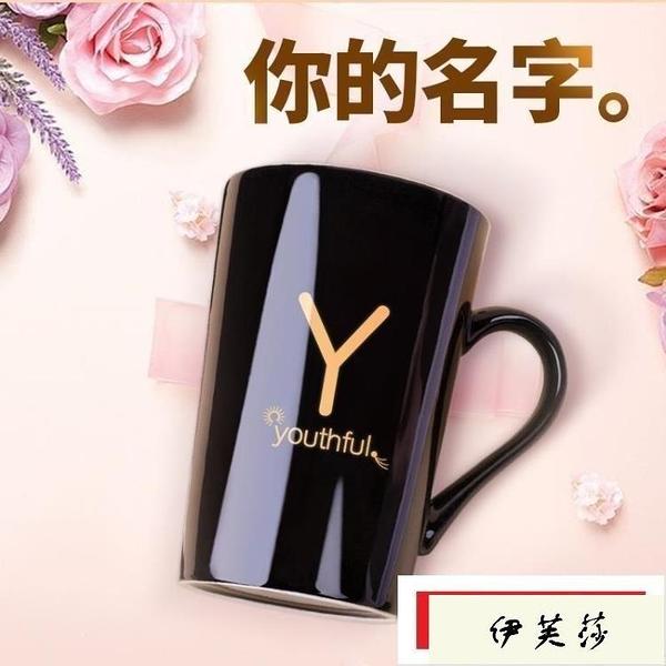 馬克杯 居家用水杯男陶瓷茶杯辦公室女學生情侶咖啡帶 【快速出貨】
