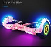 德國palor保利隆兩輪電動體感扭扭車代步兒童成人雙輪智能平衡車Igo『摩登大道』