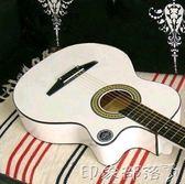 吉他-學生特價民謠吉他,(送價值68元大禮包)加20元送調音器-印象部落