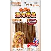 【寵物王國】活力零食-CR165火雞肝雞肉條200g