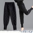 羽絨褲 羽絨褲女外穿2020秋冬新款時尚高腰大碼加絨加厚寬松休閒保暖棉褲 快速出貨