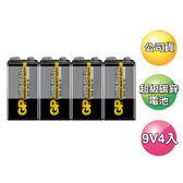 GP超霸(黑)超級碳鋅電池9V4入