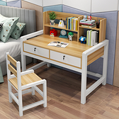 兒童寫字桌椅 套裝小學生學習桌家用實木書桌可升降課桌4-16歲適用  快速出貨