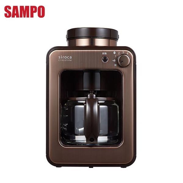 日本siroca crossline自動研磨咖啡機 SC-A1210CB
