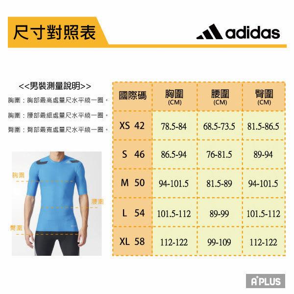 Adidas 男 ESS 3S TTOP TRI 愛迪達 運動外套- BR1024