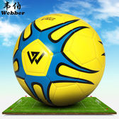 足球兒童成人耐磨訓練用比賽