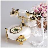復古電話機悅旗仿古歐式電話機玉石復古時尚創意家用固話座機電話機 NMS蘿莉小腳丫
