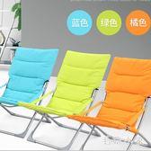 躺椅休閒午休折疊椅辦公室午睡懶人椅便攜多功能午休睡椅 ys7416『毛菇小象』