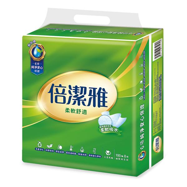 倍潔雅抽取式衛生紙100抽8包x10入團購組【康是美】