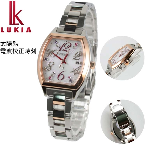 【萬年鐘錶】SEIKO LUKIA 晶鑽 酒桶型太陽能電波腕錶 日期顯示 銀+玫瑰金 27mm 女錶 1B22-0BB0KS(SSVW082J)
