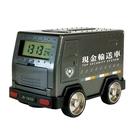 【日本正版】現金運鈔車 存錢筒 小費盒 儲金箱 運鈔車存錢筒 密碼鎖存錢筒 時鐘 鬧鐘 - 681978