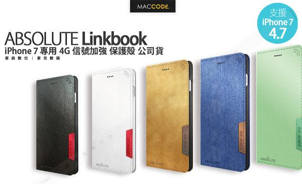 ABSOLUTE LINKBOOK iPhone 7 4G 信號加強 保護殻 公司貨