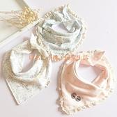女寶寶三角口水巾純棉嬰幼兒童圍嘴兜蕾絲花邊雙層按扣圍巾韓版品牌【小桃子】