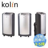 歌林 Kolin 移動式冷氣 KD-301M03
