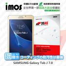 【現貨】SAMSUNG Galaxy Tab J 7.0 iMOS 3SAS 防潑水 防指紋 疏油疏水 螢幕保護貼