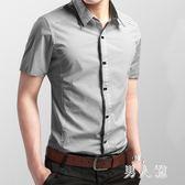 夏季男襯衫短袖修身襯衣韓版休閑寬松襯衫帥氣潮流棉質長袖半袖白襯衫WL683【男人範】