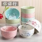 釉下彩日式餐具套裝陶瓷碗家用泡面碗瓷碗面...