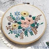 刺繡DIY 冷清秋刺繡diy手工制作繡花材料包自繡打發時間成人初學創意布藝 快速出貨