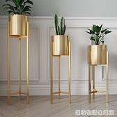 北歐金色花架子室內輕奢鐵藝花盆架金色落地式家用客廳裝飾置物架 卡布奇諾