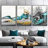 現代簡約沙發背景墻畫餐廳畫客廳的掛畫【時尚大衣櫥】