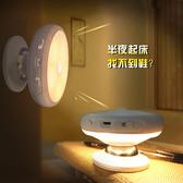 【免運】現貨24H 新款led人體感應小夜燈 新奇特走廊過道燈智能感應燈家居創意禮品